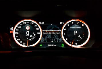 Range Rover Sport 2017 активация опций стереокамеры, приборной панели и Dynamic mode